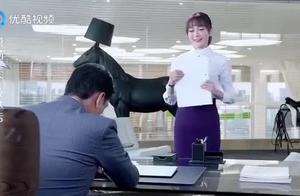 女员工办公室照镜子,不料是双面镜,对面的总裁笑抽了!