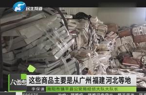 警方破获上亿元跨国假名牌案件 民警:劣质产品,高仿都算不上