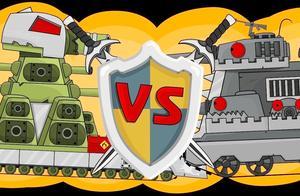 坦克世界动画:kv44对战谁啊