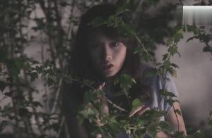 女孩被未婚夫抛弃后偷偷跟踪,发现她来到新女友家楼下,彻底崩溃