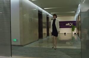 唐晶霸气了,不顾提前预约,孤身一人闯陈俊生办公室给警告