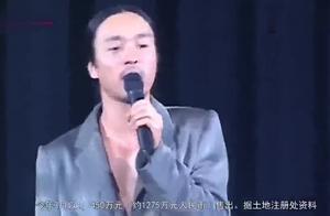 张国荣挚爱唐鹤德房子升值1.7倍,最爱投资物业,轻松赚800万!