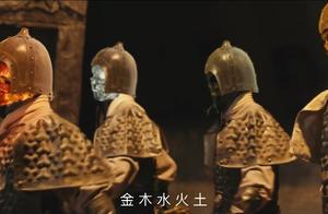 鬼吹灯,胡八一王胖子智斗五行傀儡战士,金木水火土彼此无限重生