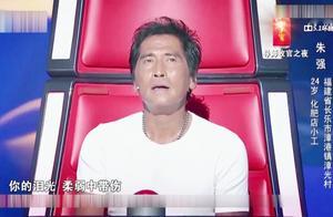 中国好声音:这嗓音太阴柔了,和外形完全不符!一开嗓齐秦坐直了