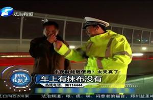 """货车上高架先不说,这还把车牌给""""埋""""了起来,让交警一通好找!"""