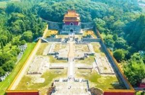 湖北发现明朝皇陵,规模远超朱元璋陵墓,专家:墓主有个好儿子