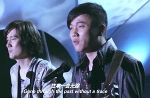 筷子兄弟不仅歌唱得好,没想到当演员也这么有实力,实力派的组合