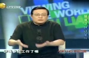 老梁:有人同意有人反对!一旦实行延迟退休,对你的影响有多大?