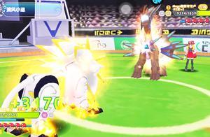 神奇宝贝 输出型白狮子逆袭崩裂帝牙卢卡,训练师原来是一名妹子