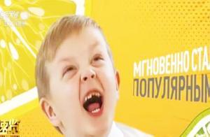 逗乐!偷吃柠檬 小朋友表情生动抢镜普京