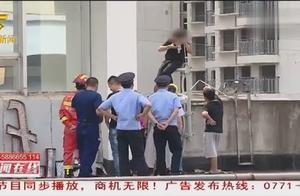 南宁:男子坐楼顶边 疑似和女友吵架