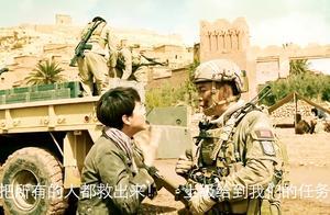 红海行动:恐怖分子竟然拿中国女人威胁海军,真是太嚣张了