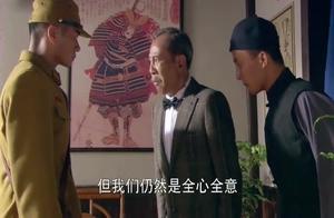 八路小伙会说日语 假扮成太君去骗药品 等敌人发现已经来不及了!