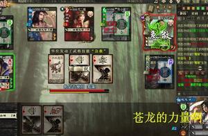 三国杀:戏志才先辅华佗强到极致的组合,2打4完虐主忠内4人