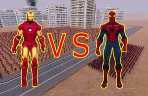 999个漫威蜘蛛侠VS4000个美国钢铁侠,钢铁侠的神话被破灭?