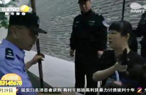 西安民警清查违规养狗,不料遇见个不讲理的,时间全被她耗没了