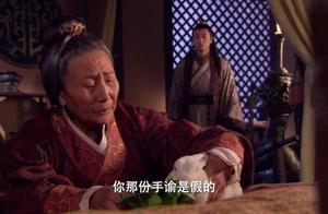 胡安意图蒙骗老太君,不料被老太君人老眼力还在,一眼识破假手谕