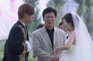 新郎婚礼现场有染伴娘,伴娘竟还是新娘姐姐,新娘崩溃大哭