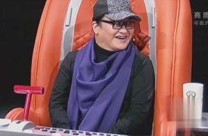 中国好歌曲:男子一上场,观众疯狂尖叫!刘欢懵了:啥情况?