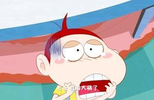 阿u:老佛爷的玉镯碎掉了,阿u这个胆小鬼该解释呢?