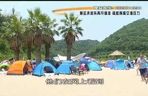 """杭州的""""马尔代夫""""火遍网络!游客闻讯赶来,附近居民却苦不堪言"""
