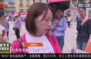 """小区业委会换届选举起波澜 业主质疑""""被投票"""""""
