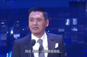 周润发:香港电影带给我很多知识和财富,若有来生还会做艺人!