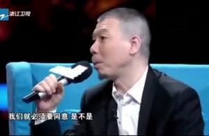 成龙惹怒冯小刚当场发飙,大哥不知所措,张国立和事佬忙打圆场!