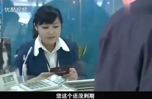 老头到银行取钱,不合手续不给取,谁知行长一来:爸,取多少