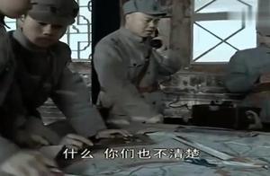 亮剑:李云龙真敢干,作战指挥的领导都不知道他到底要干什么?