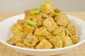 厨师教做酱焖豆泡,豆瓣酱下锅小火煸,吃一次就上瘾的家常菜