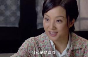 傻春:素不从广东回来,素觉和媳妇去看她,结果素不理都不理
