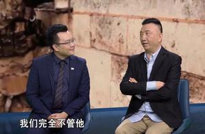 """卢宇光独家揭秘""""育儿经"""":不用管他,爱干嘛干嘛!"""