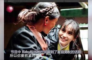 黄晓明夫妇危机升级已协议离婚?baby节目中秀照片证恩爱!
