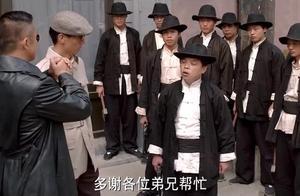 上海滩探长太太被杀,女儿被劫持,巡捕局不作为只好找江湖帮派