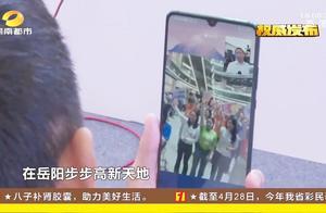"""好消息!""""长沙-岳阳""""5G电话接通,视频清晰犹如面对面交谈!"""