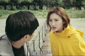 小伙阻止姑娘过河,怕有陷阱姑娘就不信,谁料全掉下了河