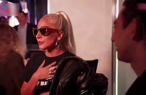 Gaga首提与前未婚夫分手 感叹物是人非