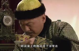 甄嬛传:淳儿侍寝后,谁注意皇上喝茶的表情了?难怪皇后不得宠!