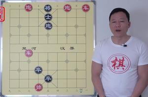 前几年非常流行的一种江湖棋局 到处是陷阱 很多人却小视此局