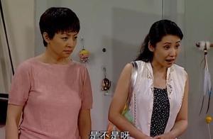 尴尬的我都想笑!刘星请的假妈还没走呢,刘梅却回来了!