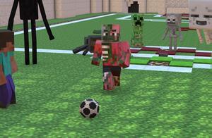 我的世界动画-怪物学院-疯狂足球