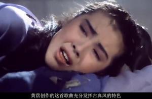 张国荣的《倩女幽魂》,至今无人能超越,风靡华语乐坛,好听哭!