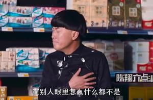 陈翔六点半:蘑菇超市偶遇前女友,发现他怀孕了如今过得很不好!