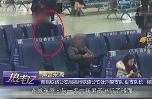 福建福州:铁路警方破获非法买卖外币案
