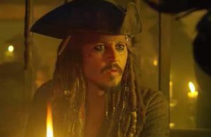 加勒比海盗4:杰克被自己老爸忽悠,去找不老泉,需要两个酒杯!