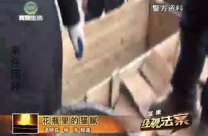 一伙人将男子控制,众目睽睽下强拆货物,只因货物中藏猫腻