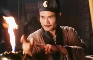 通灵的男人林正英!这段茅山道士大斗法,真是经典中的经典!
