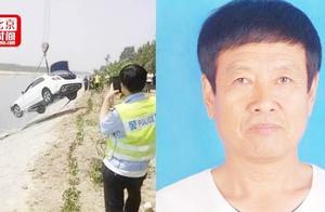 唐山一男子涉嫌杀害两名亲属后畏罪自杀 曾被评选为县级道德模范