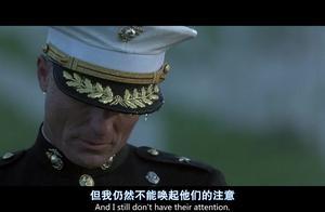 铁血将军汉默,为了死去而得不到公平待遇的军人,做出如此行径
